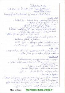 Corrigé épeuve arabe BEM 2012