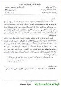 ♦ Épreuve langue arabe sujetarabe1-BEM-2012-212x300